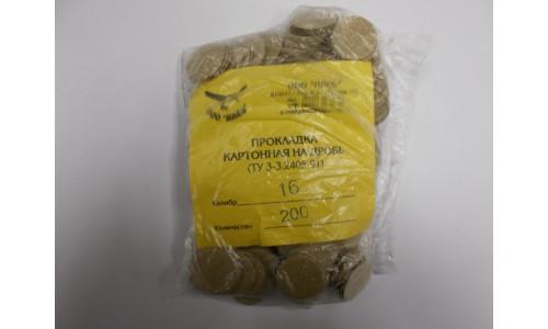 """Прокладка картоная на дробь (200 шт) 16к (ООО """"Плес"""")"""