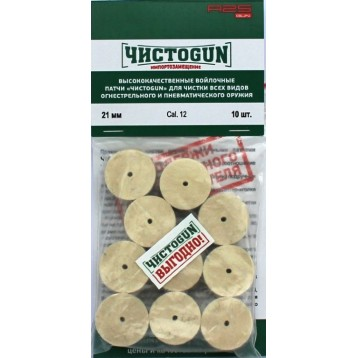 Патч войлочный ЧИСТОGUN калибр 12, диаметр 21.0 мм, 10шт/уп. 21,0-10