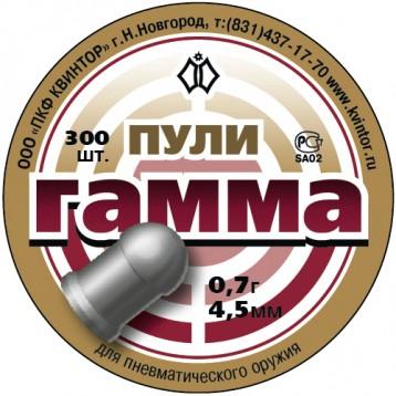 Пули Гамма 0,7 (150шт.) Квинтор