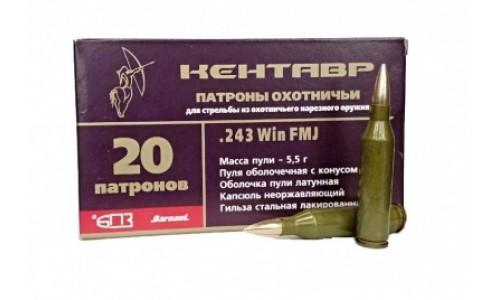 Патрон калибр .243WIN Кентавр обол. 5,5 лак БПЗ (20 шт)