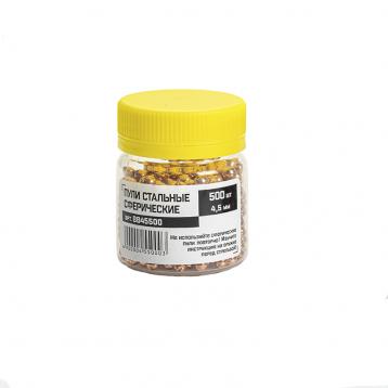 Шарики омедненненые для пневматики диаметром 4,5 мм 500 iner