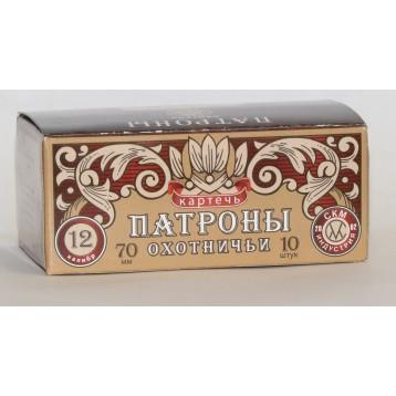 "Патрон калибр 12х70, 29гр. карт. №""6,2"" п.Импорт (10шт) (СКМ) 48"