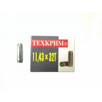 Патрон калибр 11,43х32Т с РП  (20шт) Техкрим