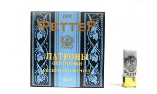 Патрон калибр 12/70/28 №9 б/к  (25шт) ФЕТТЕР