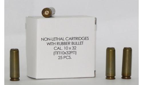 Патрон калибр 10х32Т (ОП). (25 шт) Фортуна