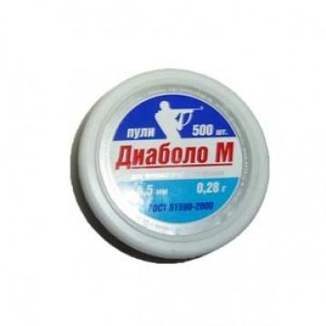 """Пули """"Диаболо-М"""" кал. 4,5 (500 шт.) 0,28гр. Ижевск"""
