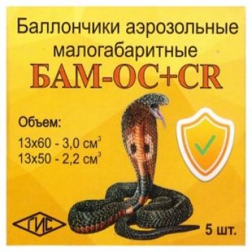 БАМ-ОС+CR смесевый к.13х60  (5 шт) А+А