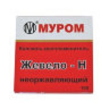 """Капсюль """"Жевело-Н"""" (упаковка 100 шт.) (Муром)"""
