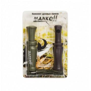 "Комплект манков Mankoff №2 (поликарбонат): на утку ""Kwanza"" (1110) + на гуся ""Kwanza"" (2110) + подве"