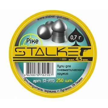 Пульки STALKER PIKE, к. 4,5мм., Вес 0,7г. (250 шт.)