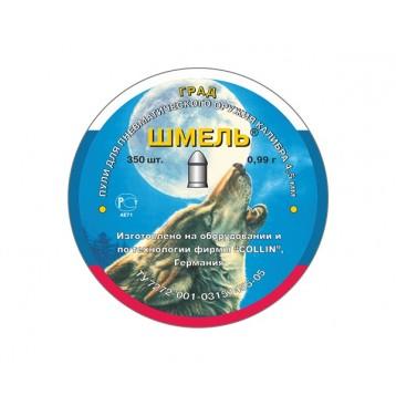 """Пули """"Шмель"""" конические (350 шт) 0,99гр. """"Град"""""""