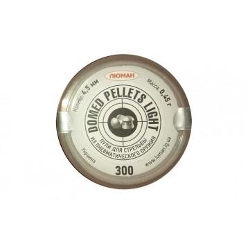 "Пули ""Люман"" Domed pellets Light"" кал. 4.5 (300 шт.) 0,45г,"