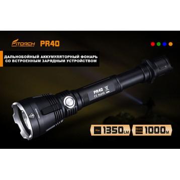 Фонарь FiTorch PR40 поисковый дальнобойный (USB зарядка, светофильтры)