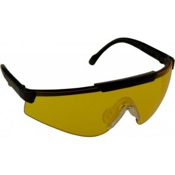 очки стрелковые Sporty жёлтые (УФ-защита, класс оптики 1, незапотевающие, регулируемые дужки, сменны