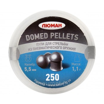 "Пули ""Люман"" Domed pellets 5.5мм; 1,1г; (250шт)"